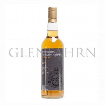 Glenlossie 1975 38 Jahre The Whisky Agency