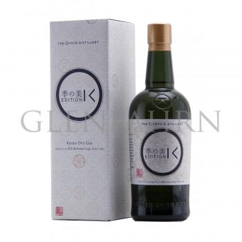 KI NO BI Kyoto Dry Gin Edition K Kilchoman Cask