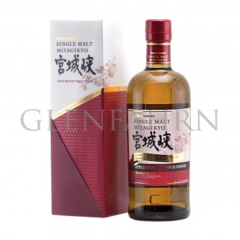 Nikka Miyagikyo bot.2020 Apple Brandy Wood Finish Single Malt Japanese Whisky